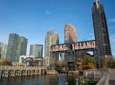 Long Island City is a Fantastic Location!